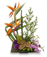 PARADISE GARDEN Floral Arrangement in Walpole, MA | VILLAGE ARTS & FLOWERS
