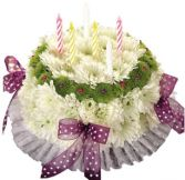 IT IS YOUR HAPPY BIRTHDAY CAKE in Clarksburg, MD | GENE'S FLORIST & GIFT BASKETS